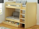 Royal Beech Childrens Bunk Bed With Storage Drawer - 3ft Single